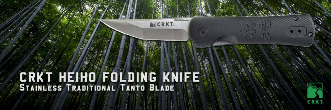 CRKT Heiho Folding Knife