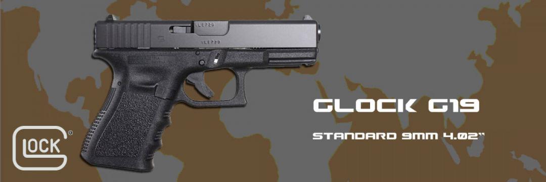 Glock G19 9mm 4.02
